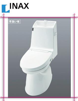toilet_inax02.jpg