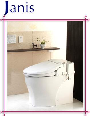 toilet_janis05.jpg