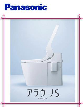 toilet_panasonic01.jpg