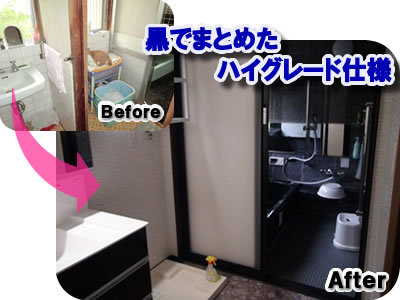 y_20121127_01.jpg